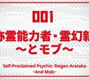 Episode Title Images