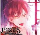 Diabolik Lovers Do-S Vampire Vol. 1 Ayato Sakamaki