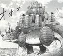 Stronghold Rhino