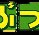 Dōbutsu no Mori