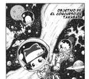 Objetivo 55: El concurso de Tanabata