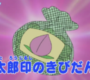 Kue Penjinak Momotaro