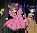 Sakura's Rival Appears