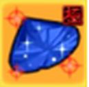 Ao Oni's Ice Rod Barb (YKROTK).png