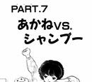 Akane vs. Shampoo