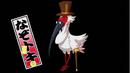 Nazotoki Anime Intro.png