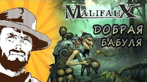 Видео Malifaux - Обзоры