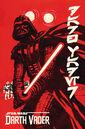 Darth Vader Vol 1 25 Chiang Variant.jpg