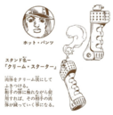 SBR Chapter 34 Tailpiece.png