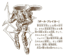 SBR Chapter 83 Tailpiece.png