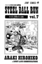 SBR Volume 7 Illustration.png