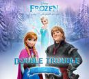 ملكة الثلج: مشاكل بالجملة