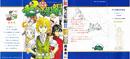 Nanatsu no Tanpen - full cover.png