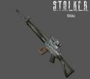 СіП снайперський