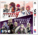 If Boxart BirthrightandConquest Korean.jpg.png