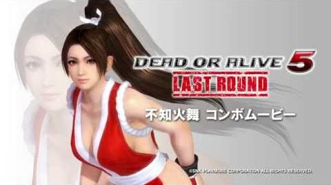 『DEAD OR ALIVE 5 Ultimate Arcade』「不知火 舞」コンボムービー
