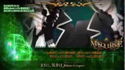 【Rejet】MARGINAL 4 サードドシングル「MASQUERADE」 PV