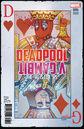 Deadpool v Gambit Vol 1 5 Koblish Variant.jpg
