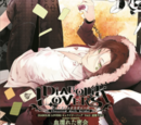 Diabolik Lovers Vol.3 Laito Sakamaki (CD personaj)