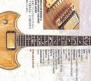 2681 (1996–1998)