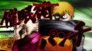 Reigen Special Technique - Hypnosis Punch (anime).png