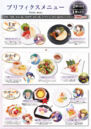 Cafe Menu 1 (HTN3).jpg