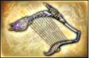 Harp - 5th Weapon (DW8).png