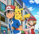 XY138: The First Day of the Rest of Your Life!