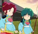 Rin Rin & Ran Ran