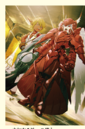 Overlord Volume 11 Chapter 1.png