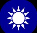 República de China (Nacionalista)