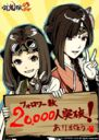 Followers Art (TKD2).jpg