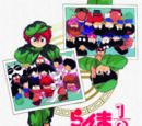 Ketteiban Ranma ½ Anime Theme Song & Character Song Complete Works
