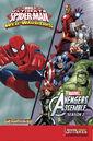 Halloween ComicFest Vol 2015 Ultimate Spider-Man Avengers Assemble.jpg