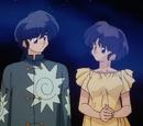 Ranma to Akane no Baraado