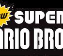 Mario Koopa
