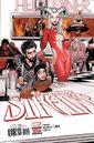 Doctor Strange Vol 4 14.jpg
