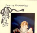 Country Heartstrings Sniffles Holiday Buddies