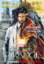 Doctor Strange Manga One-Shot.jpg