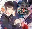 Diabolik Lovers VERSUS SONG Requiem (2) Boody Night Vol.2 Ruki VS Azusa