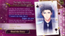 Twilight Mystery- Soryu vs The Mad Hatter.png