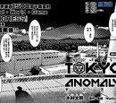 Ingress Tokyo Anomaly
