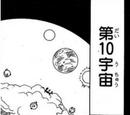 Universo 10