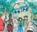 Pokémon: Sun & Moon Series Episodes