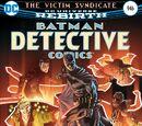 DETECTIVE COMICS 946