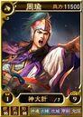 Zhou Yu 5 (ROTK12TB).jpg