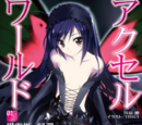 Accel World Light Novel Volume 01
