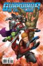Guardians of the Galaxy Vol 4 15 Animation Variant.jpg