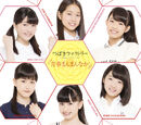 Tsubaki Factory Singles