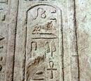 Concepto egipcio antiguo de alma